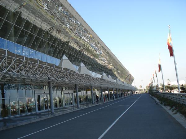 EthiopiaAirport