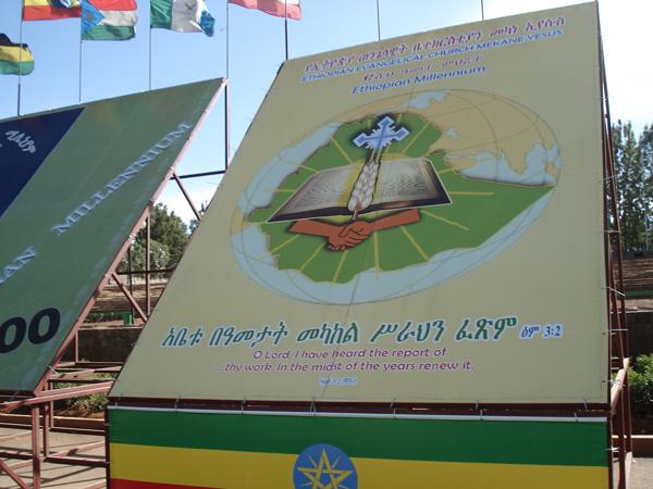 EthiopianBillboard