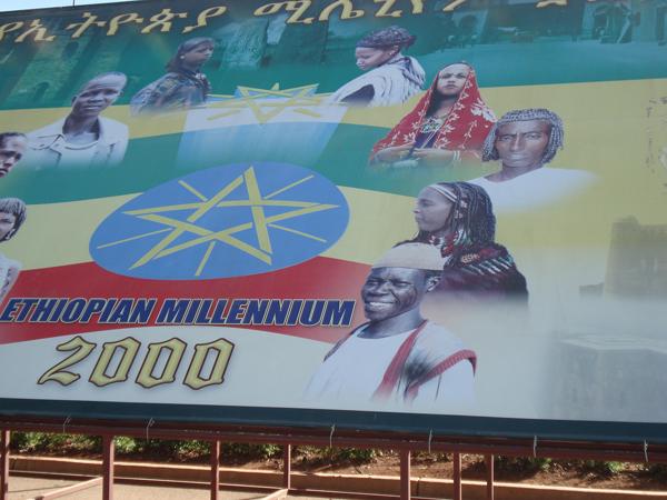 EthiopianMilleniumBillboard